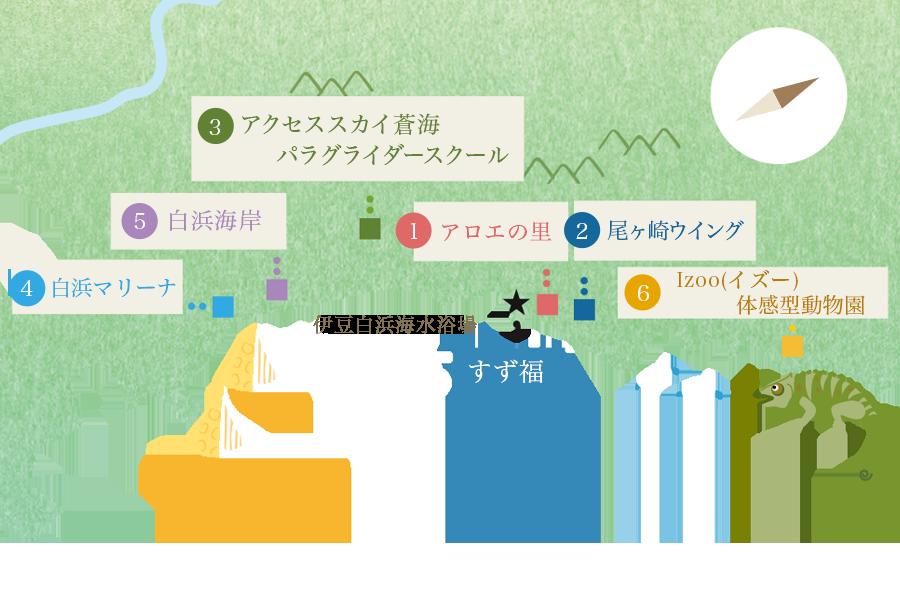 近隣観光地マップ